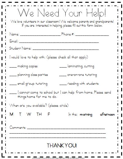 kindergarten korner  back to school volunteer letter sample