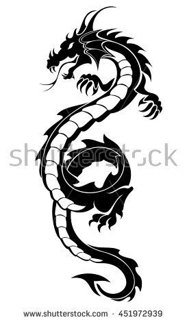 Black Tribal Dragon Tattoo Vector Illustration Tatouage De Dragon Tatouage Dragon Tribal Designs De Tatouage De Dragon