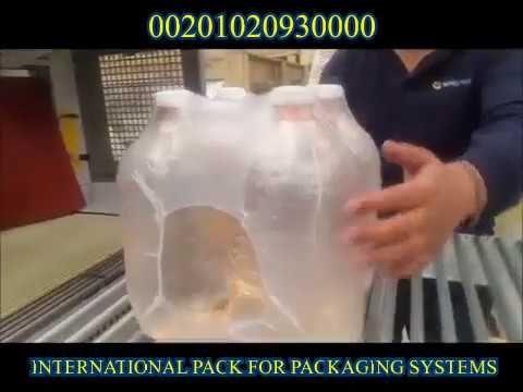 ماكينة تغليف عبوات الزيت لمصانع الزيوت والاغذية التغليف الاتوماتيك للع Ted Baker Icon Bag Ted Tote Bag