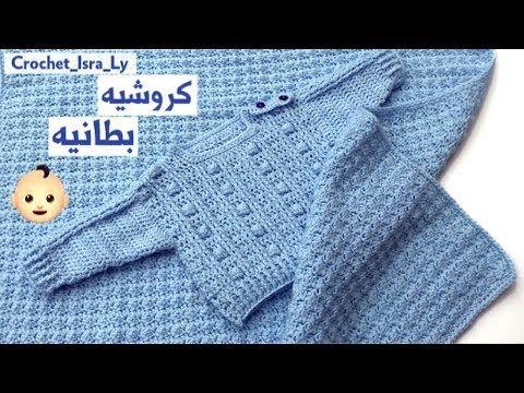 كروشية بطانيه اطفال Crochet Blue Baby Blanket Youtube