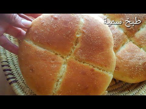 طريقة تحضير الخبز المغربي في الفرن الكهربائي و الفرن الغازي خطوة بخطوة للمبتدئات سهل و ناجح 100 Youtube Food Hot Dog Buns Bread