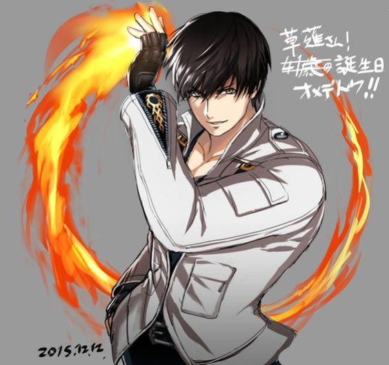 #Dessin anniversaire Kyo Kusanagi par isroishin King Of Fighter