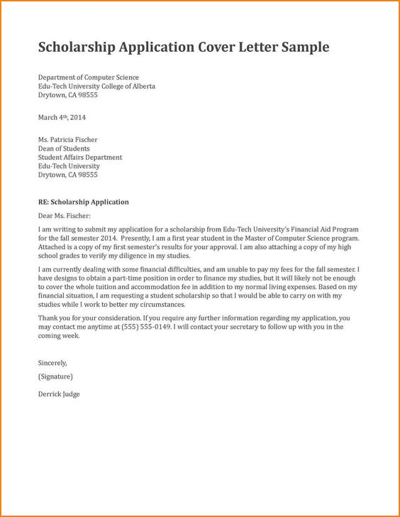 appointment letter templates free sample example format intent - casual leave application
