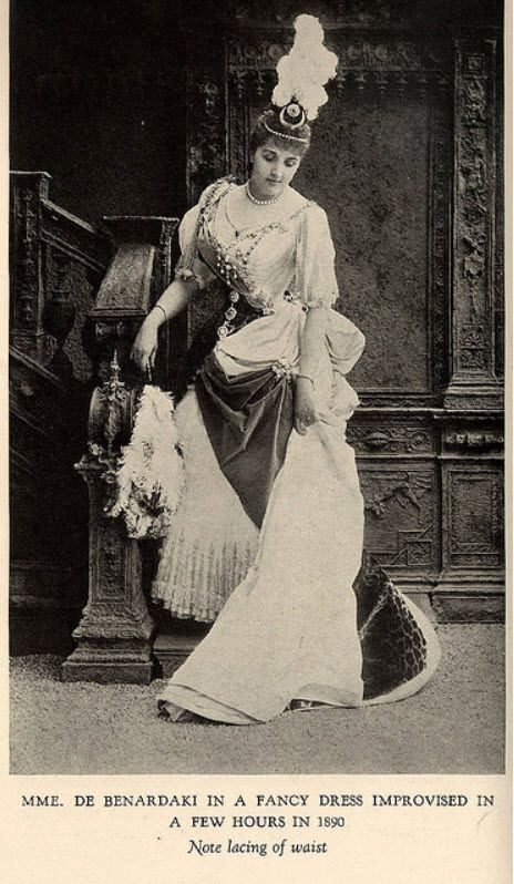 House of Worth Dress 1890
