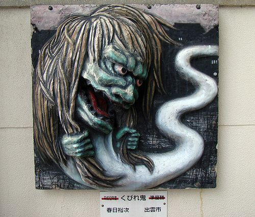 IMAGES OF MIZUKI SHIGERU ROAD | Paintings and drawings of yokai adorn the walls and even the sidewalks ...