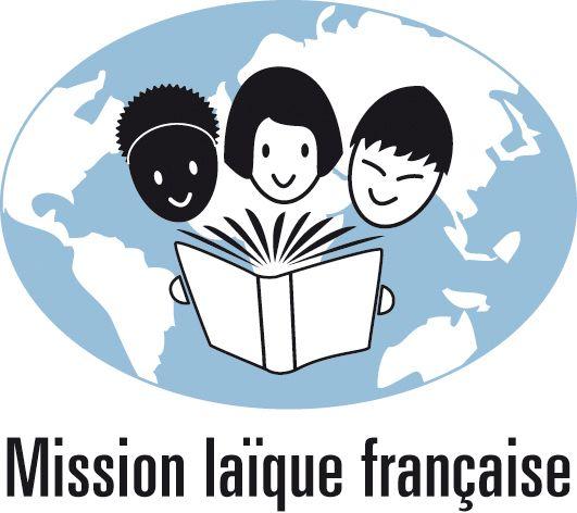 Cinq établissements bulgares bilingues français en recherche de partenariat #pedagogie #education #academie #paris #bulgarie #partenariat