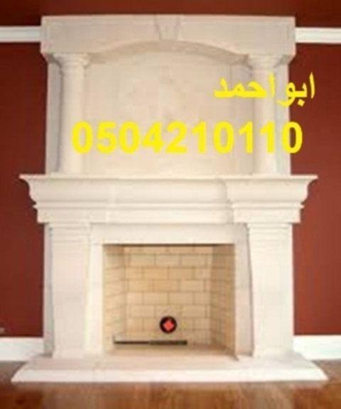 صور مشبات مدافئ حديثه In 2021 Home Decor Decor Fireplace