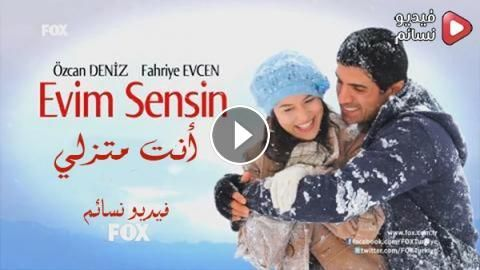 Pin By Rula Shahin On Turkish Series In Arabic Movie Posters Poster Incoming Call Screenshot