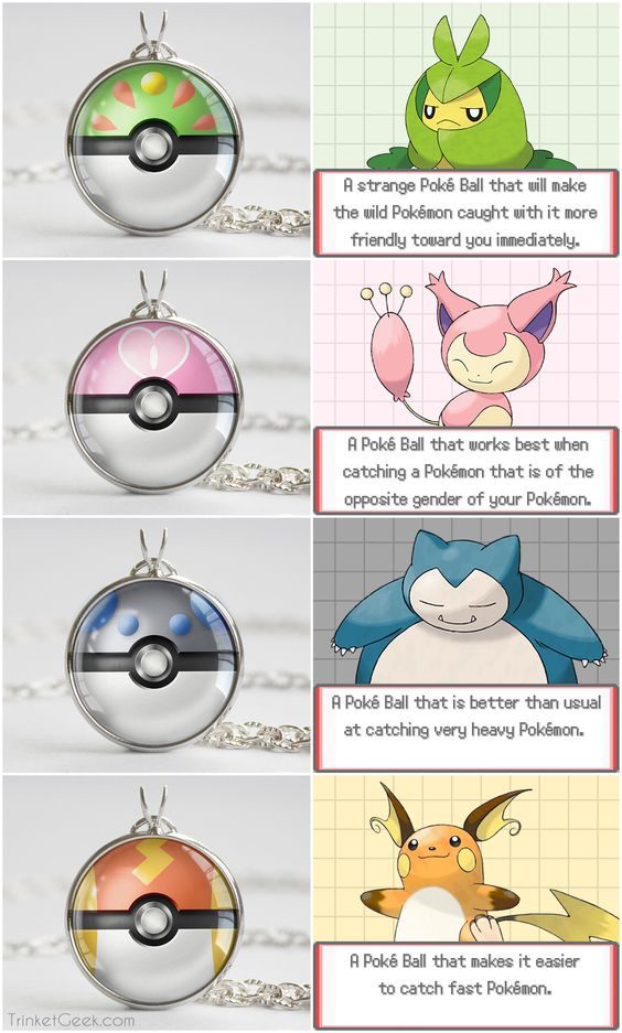 pokemon crystal how to catch lugia without master ball