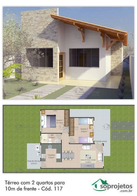 The design of this single storey house has the right size environments for your comfort. Compact and