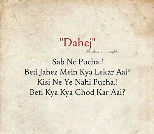 True Emotional Quotes Love Quotes In Hindi Relationship Quotes