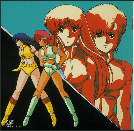 Art from the early Vap Video release of the TV Series.  http://someimage.com/ekhmZA2
