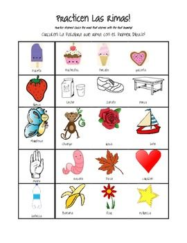 math worksheet : rhyme practice spanish worksheet for kindergarten  my bilingual  : Spanish Kindergarten Worksheets