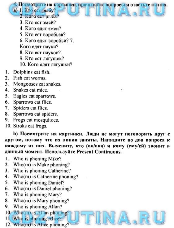Гдз по рабочая тетрадь к учебнику истории россии л.а малкова и др