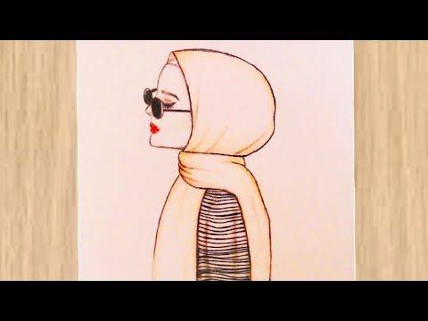 How To Draw Girl With Glasses Easy رسم بنت محجبة للمبتدئين رسم بنات سهل Youtube Disney Characters Disney Princess Humanoid Sketch
