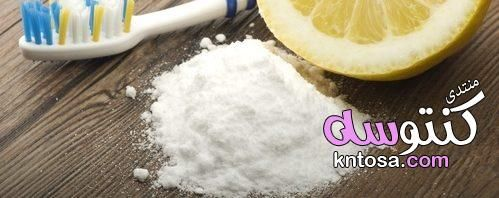 ﺍﺯﺍﻟﺔ ﺟﻴﺮ ﺍﻻﺳﻨﺎﻥ ﺑﺎﻟﻤﻠﺢ طرق طبيعية للتخلص من جير الأسنان الملح للتخلص من جير الأسنان Food Salt