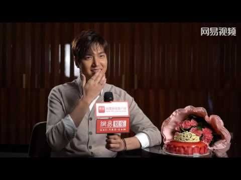 "Lee Min Ho - ""Bounty Hunters"" Chinese Media Interview - 04.07.2016"