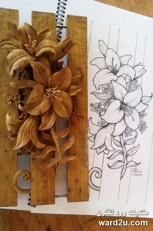 زهور و اوراق شجر و اروع منحوتات من الخشب