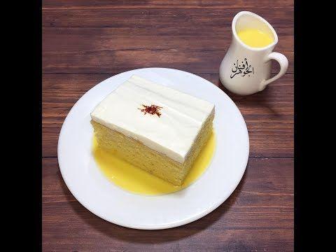 كيكة الحليب بالزعفران Youtube Dessert Recipes Desserts Food
