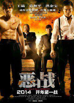 Phim Đại Chiến Bến Thượng Hải