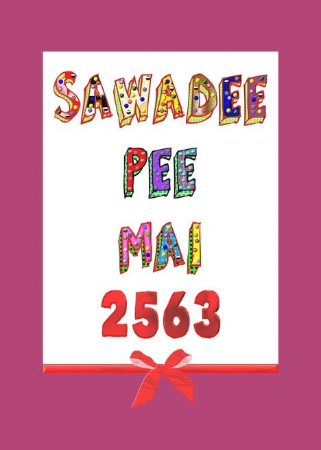 Pin By Tansittan On Happy New Year Cards In 2020 Happy New Year Cards New Year Card Happy New Year