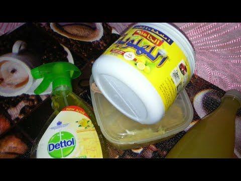 اوعي ترمي قشر الليمون Lemon Peel هنعمل بيه أحلى معجون Youtube Cleaning Hacks Home Remedies Diy Crafts