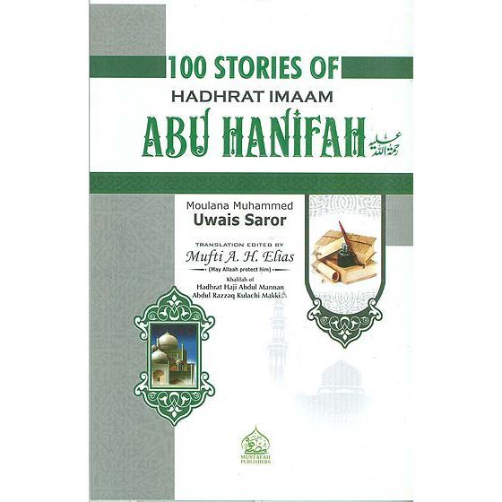Books :: Biographies :: 100 Stories of Hadhrat Imaam Abu Hanifah (rahmatullahi alaih)