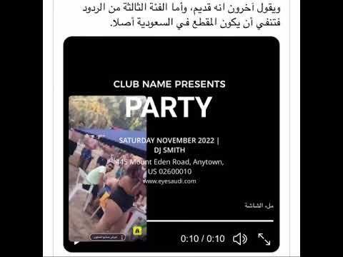لبنانيون ماعم يستترو ولك ليش تصور Youtube Mount Eden Names Dj