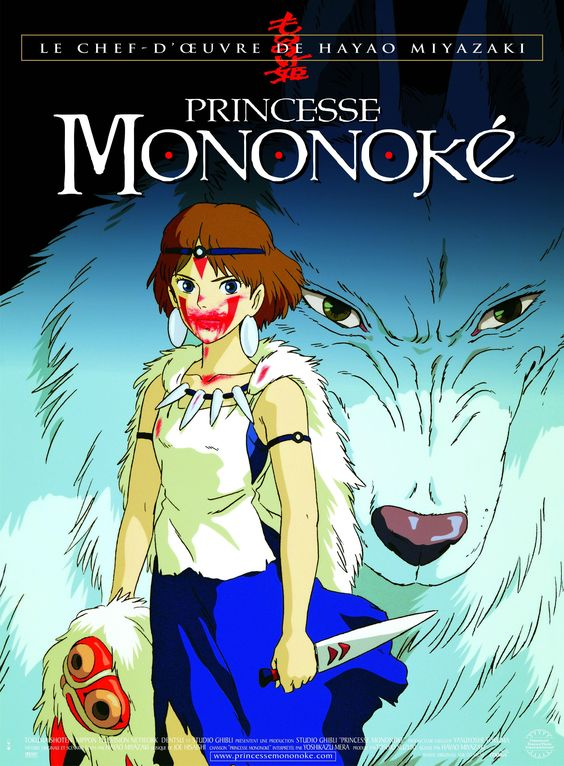 Princess Mononoke 1997 (Dir. Hayao Miyazaki. With voices of Claire Danes, Billy Crudup, Gillian Anderson, Billy Bob Thornton, Minnie Driver):