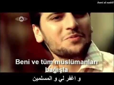 Sami Yusuf Hasbi Rabbi Turkce Altyazili ترجمة عربية Youtube Islamic Quotes Songs Allah Islam