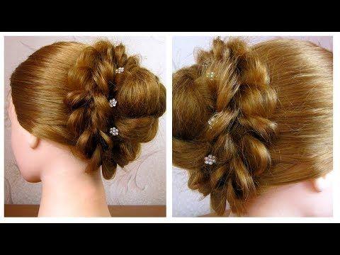 Chignon Tresse Facile Soiffure Pour Les Fetes Soiree Mariage Simple Et Rapide Youtube Tresse Facile Chignon Mariage Cheveux Mi Longs Chignon Tresse
