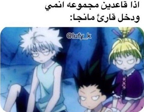 Pin By On تحشيش انمي Anime Drawings Sketches Anime Anime Drawings