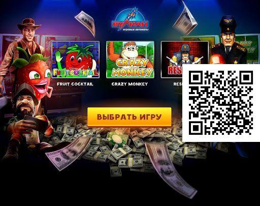 Бонусы при регистрации в игровые автоматы вулкан нелегальные игровые автоматы