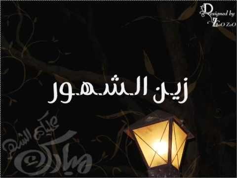 عبدالمطلب رمضان جانا الاغنية الاصلية Egyptian Food Ramadan