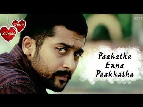 Poovaithaayi Poo Vaithaayi Song Jillunu Oru Kadhal Movie Whatsapp Status Tamil Youtube Songs Youtube Enna
