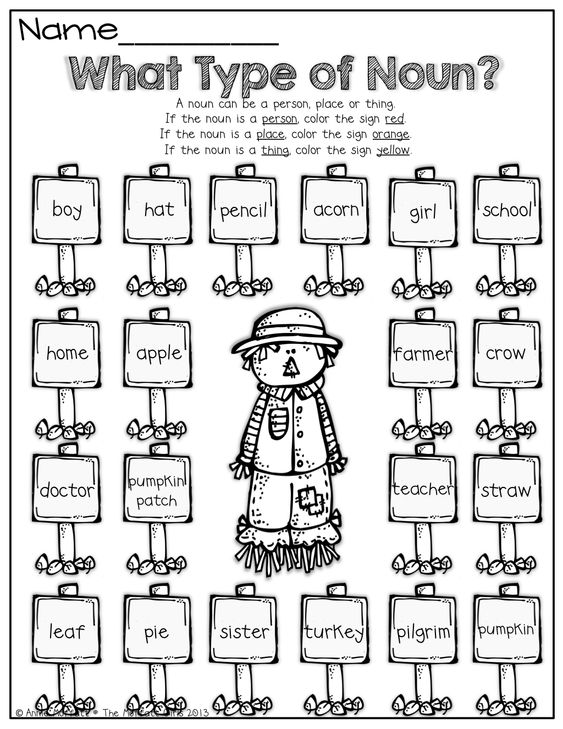 Printables Common Noun And Proper Noun For Grade 1 nouns proper and common 1st grade activities pinterest 1