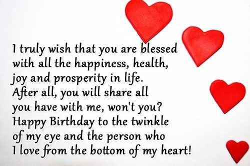 Birthday Wishes To Boyfriend Awesome Happy Birthday Quotes For