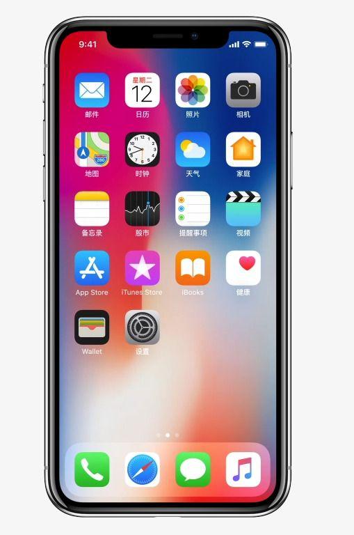 Iphone 8 Comprehensive Screen Iphone Latest Iphone Apple Iphone