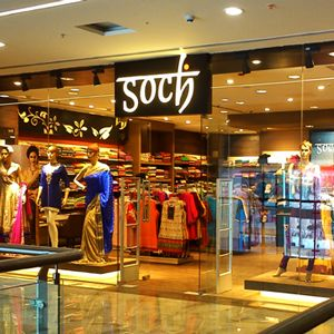 clothes brand shop