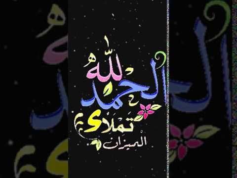 صباح الخير تلاوة بصوت الشيخ خالد الجليل الآية 38 سورة آل عمران Neon Signs Neon Art