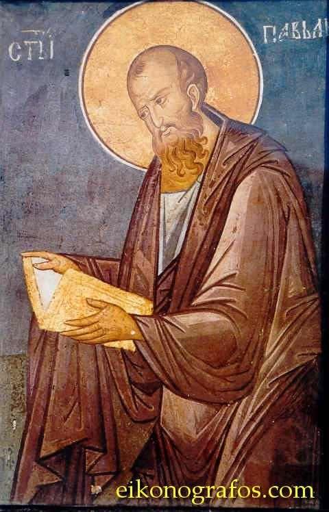 Saint Paul dans images sacrée d4b3c7ce2ab837e41166373ebe67b9c3