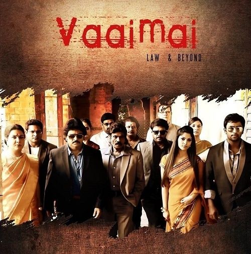 Download Vaaimai Full movie free from movies4star. Vaaimai is a tamil drama movie. Also download English, hindi, Punjabi and watch 2017 movie trailer free.