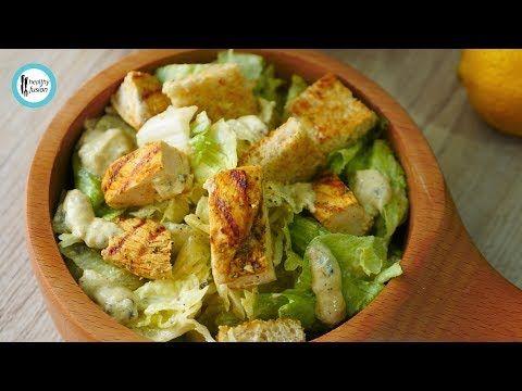 Caesar Salad Recipe By Healthy Food Fusion Healthy Recipes Grilled Chicken Salad Caesar Salad Recipe