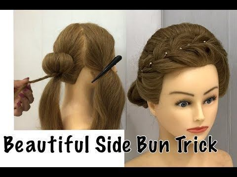 Most Beautiful Hairstyle For Wedding Or Party Easy Hairstyles Side Bun With Trick Wedding Hairstyles For Long Hair Easy Hairstyles Wedding Party Hairstyles
