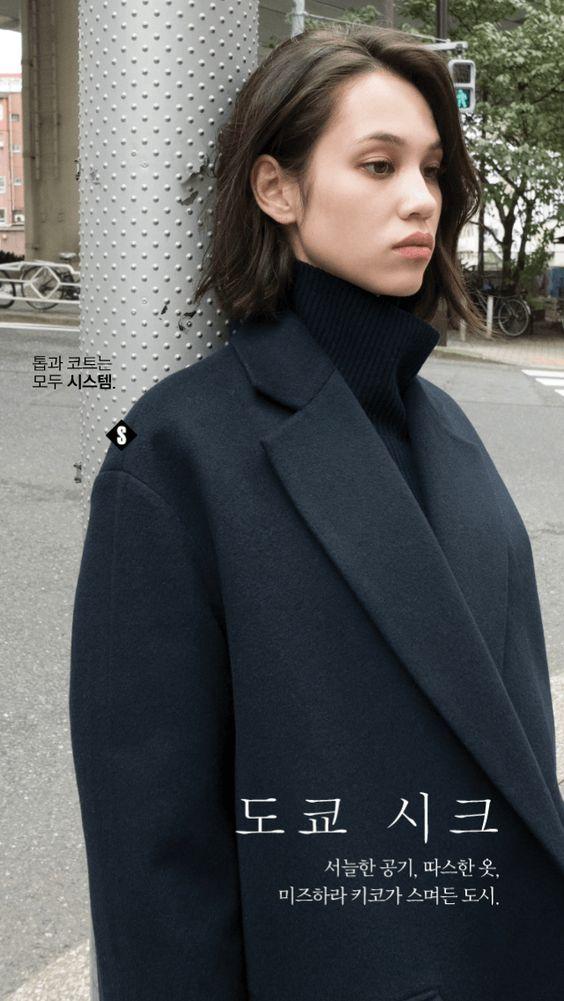 640full-kiko-mizuhara.jpg (PNG Image, 640×1136 pixels) - Scaled (80%)