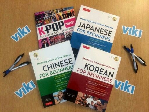 I want this korean for beginners book, japanese and chinese is too complicated for my brain xD