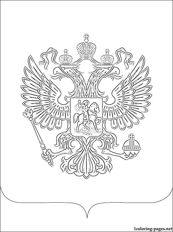 Russia Coat Of Arms Coloring Page Coloring Pages Flag Colors