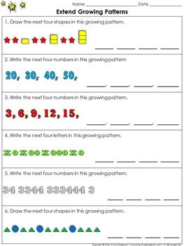 Patterns: Growing Patterns (Extend) Practice Sheets - King ...