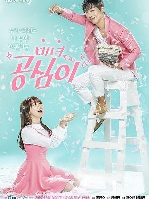 Phim Gong Shim Đáng Yêu | HTV7