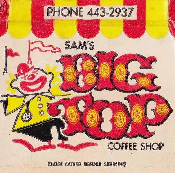 Sam's Big Top by hmdavid, via Flickr